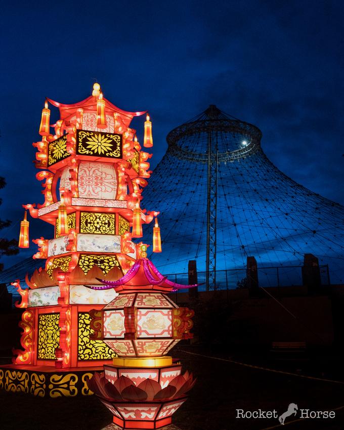 rockethorse washington state chinese lantern festival spokane. Black Bedroom Furniture Sets. Home Design Ideas